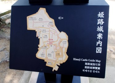 A map of the entire complex