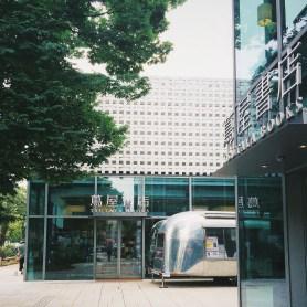 "My second favourite bookstore in Tokyo -- Tsutaya's ""T-Site"" complex in Daikanyama."
