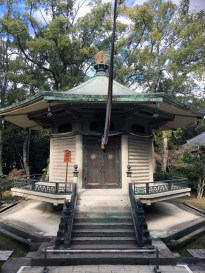 The Chokufu Shingyo Hall, which holds the original Heart Sutra written by an emperor