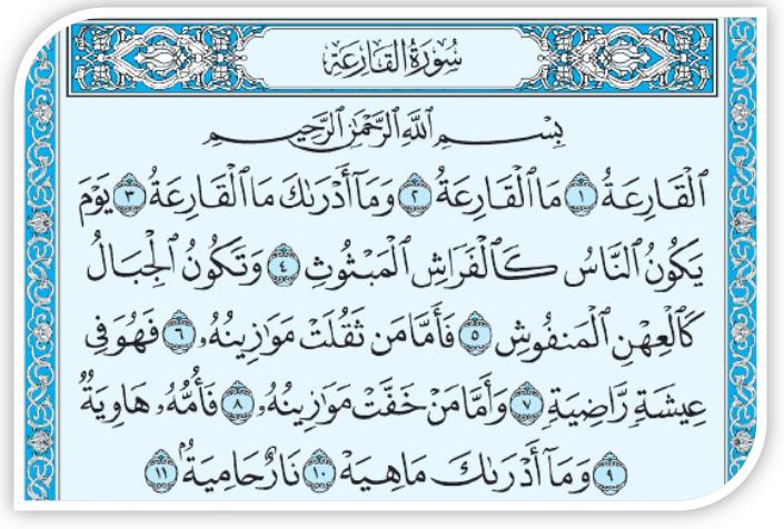 101 Surah Al Qariah Word For Word Happy Land