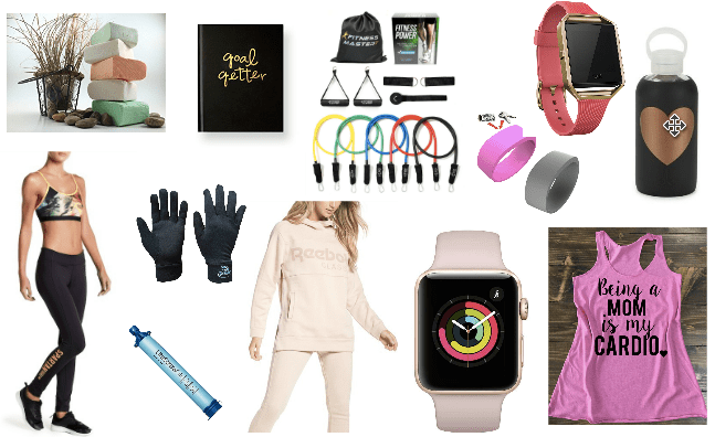 Ultimate Fitness Gift Guide graphic