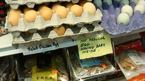 嬰兒吃蛋的注意事項 1
