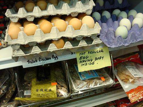 嬰兒吃蛋的注意事項