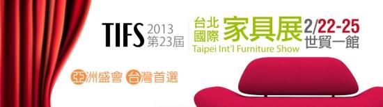 2013TIFS_banner-01