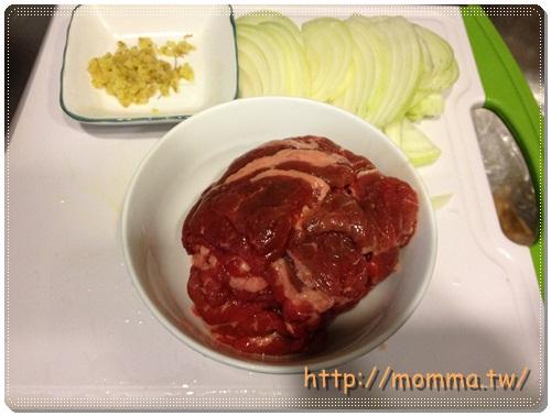 Beef bowl1