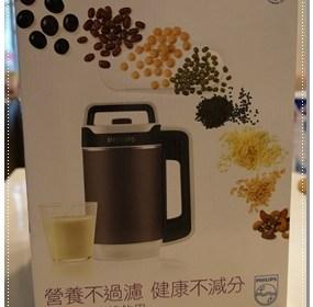 [敗家]美味豆漿自己打-免過濾Philips HD2079豆漿機 1