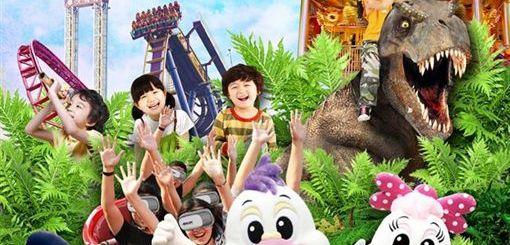 劍湖山門票優惠2017 兒童節連假門票30元優惠