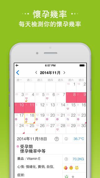 period__calendar_2
