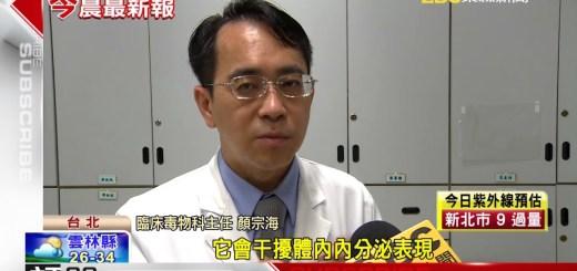 日本奶瓶含雙酚A