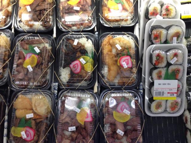 Ishihara market bentos