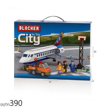 250-500 חלקים בלוקר מטוס עסקים 390 חל - Mom & Me