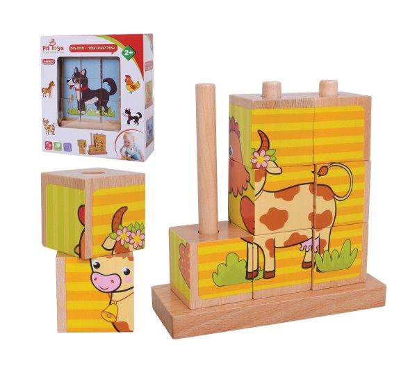 מוצרי עץ פאזל קוביה עומד חיות בית מעץ - מונטסורי - Mom & Me