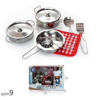 כלי מטבח / נקיון/יופי ואופנה סט סירי מתכת בקופסה - Mom & Me