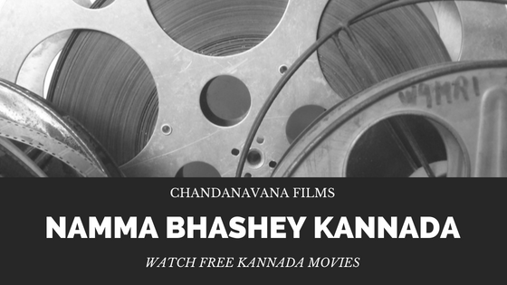 The #Kannada movie industry is the fifth largest in India. Almost 150 movies are released every year in #Chandanavana - the Kannada name given to the Kannada film industry. Zee5 now offers viewers the option to watch free Kannada movies online.