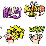 Filipino Slang Reaches WeChat's Sticker Gallery