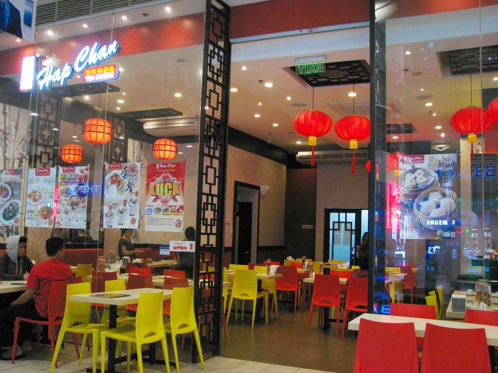 Hap Chan Chinese Restaurant in SM Bicutan Overview