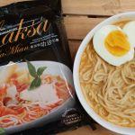 Prima Taste Singapore Laksa Noodles