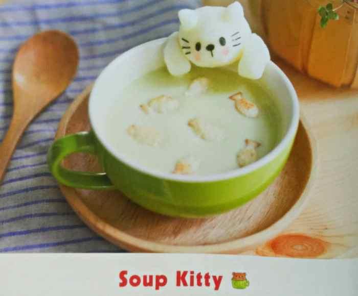 Yummy Kawaii Bento soup kitty