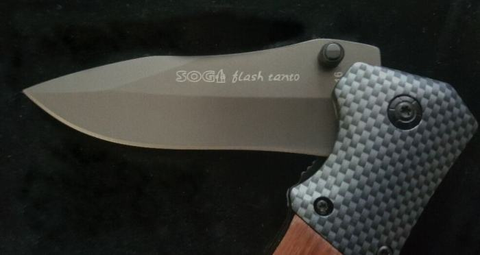 personalize car sog blade