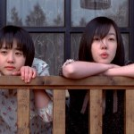 『箪笥』〈たんす〉(2003) - A Tale of Two Sisters –