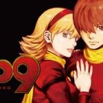 新作紹介 『009 RE:CYBORG』(2012) _002