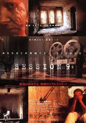 Session9_Movie2001
