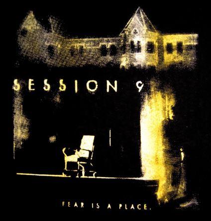 『セッション9』(2001) - Session 9 -