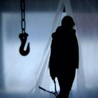 『ビューティフル・ダイ』(2010) - A Horrible Way to Die -
