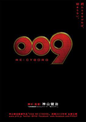 009 RE CYBORG_011