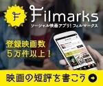 filmarks_logo