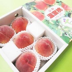 Nikkawa Hakuho Peach Gift