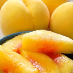 Fresh Ougontou  Yellow Peach