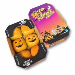 Halloween Persimmon Gift Box