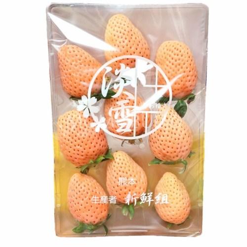 Japanese Awayuki Ichigo Pack 2