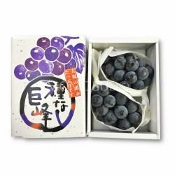 Japanese Fukuoka Kyoho Grapes Gift Box