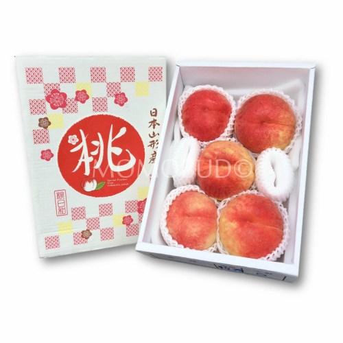 Yamagata White Peach Gift Box