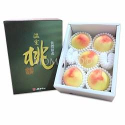 Saga Greenhouse Hakuhou White Peach Gift Box 1kg