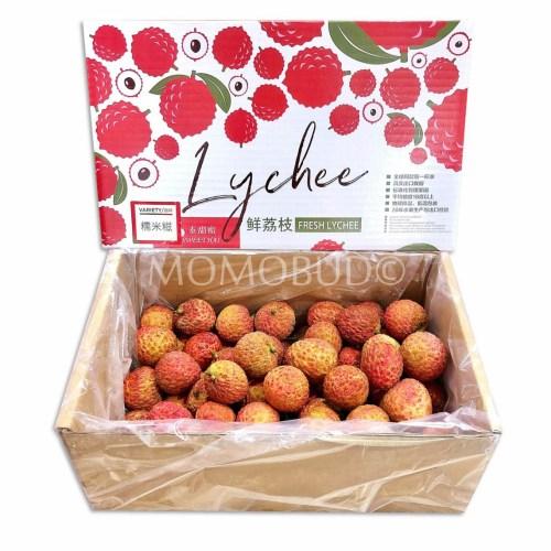 China Salathiel Lychee 1.8kg Gift Box