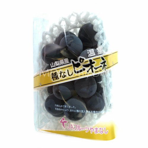 Japanese Seedless Pione Grapes Pack