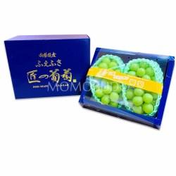 Japanese Takumi no Budou Shine Muscat Gift Box 1.2kg