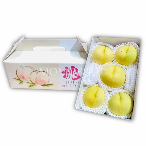 Japanese Shirobijin White Peach Gift Box Handle 2kg 1