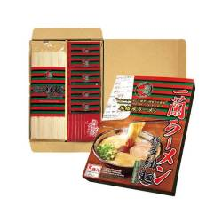 Ichiran Ramen Hakata-Style Straight Thin Noodle Set (5 packs)