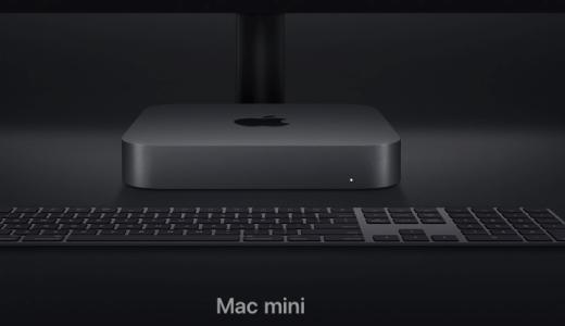 【Mac mini 2020】3月19日に発売のMac mini2020 を買ったのでマイナーチェンジでmac mini2018と何が変わったのか比較してみた!
