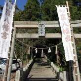 (岡山市東区)窪八幡宮で開催された秋の大祭に『備前一宮 桃太郎獅子舞』出演