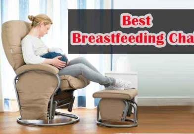 breastfeeding rocking chair