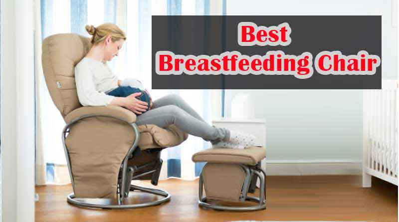 breastfeeding rocking chair