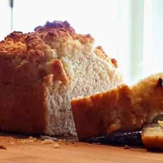 4 Ingredient Beer Bread Sliced