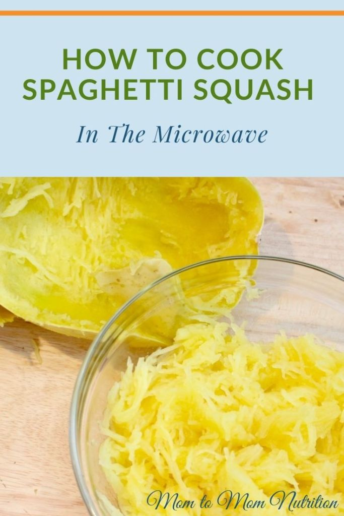 Learn how to cook spaghetti squash in the microwave in just three easy steps! Cutting and seeding the spaghetti squash happens after cooking. (under 20 minutes) #howtocook #spaghettisquash #microwaverecipes #spaghettisquashrecipes
