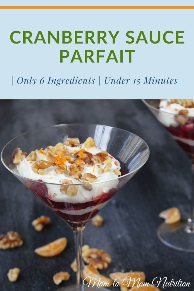 Not sure what to do with leftover cranberry sauce? Make this simple cranberry sauce parfait with vanilla Greek yogurt! #cranberrysaucerecipes #cranberrysaucedessert #cranberryparfait #healthycranberryrecipes #easydessertrecipes #holidaydessertrecipes #healthyholidaydesserts #kidfriendlydesserts #healthykidfriendlydesserts