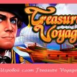 Игровой слот Treasure Voyage